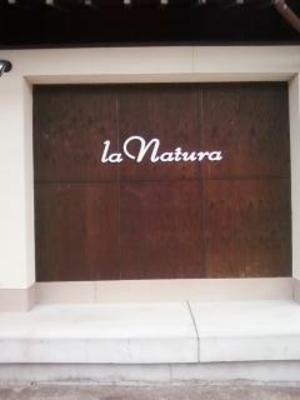 La_natura