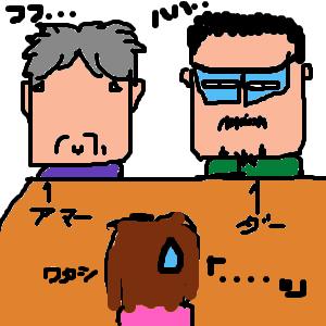 Cocolog_oekaki_2009_10_16_00_43