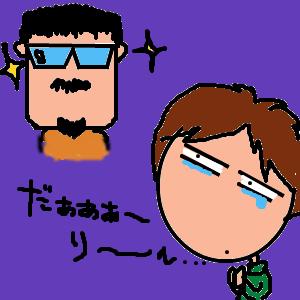 Cocolog_oekaki_2009_12_14_20_01